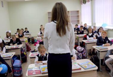 школьный предмет, живые уроки, школьные уроки, дети, образование, Минкультуры РФ, образовательные экскурсии, школа