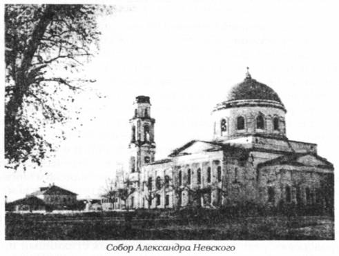 Жиздра в начале нынешнего столетия была административным