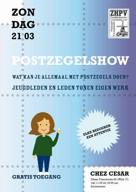 postzegelpostera4_450pix