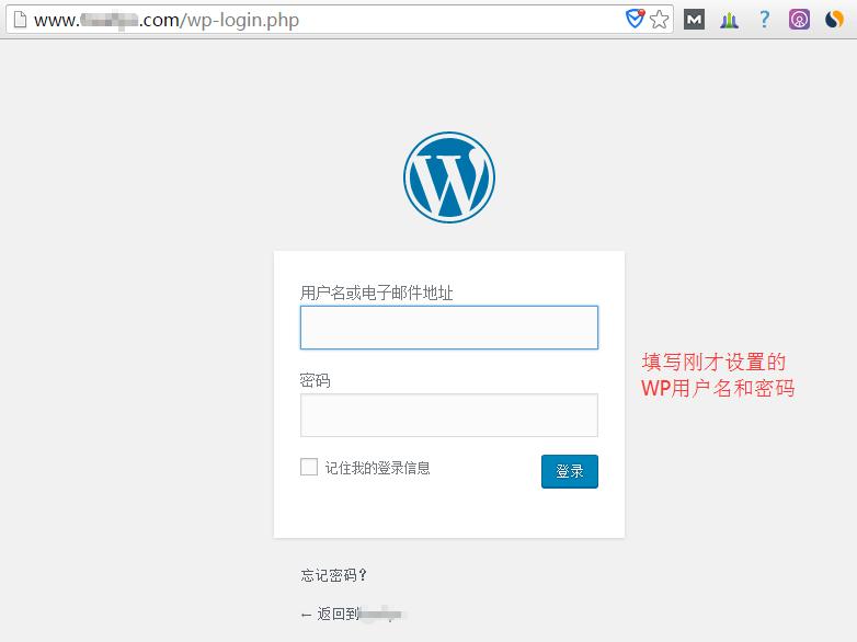 login-new-wordpress