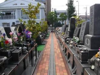 cimitir japonez