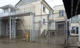 penitenciarul bacau w2
