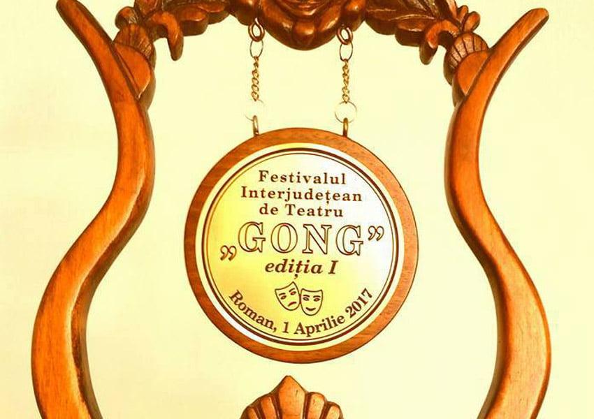 """Prima ediție a Festivalului Interjudețean de Teatru """"Gong"""""""