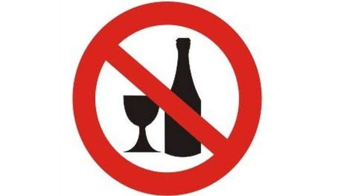 În jurul secțiilor de votare nu se vinde și nu se consumă alcool