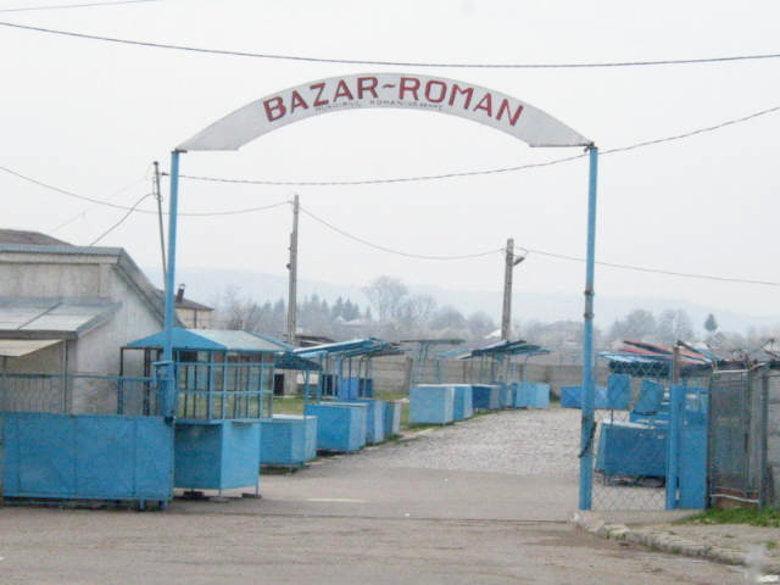 """Parcare """"long term"""" în Bazar pentru romașcani"""