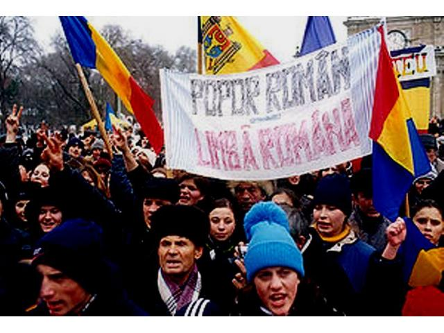 Imagini pentru poporul roman photos