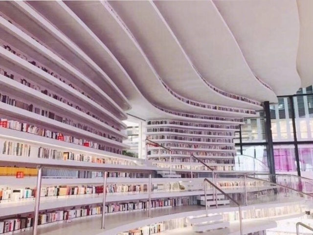 Biblioteche futuristiche