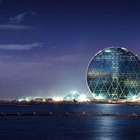 Alcuni degli edifici di forma circolare più strani al mondo
