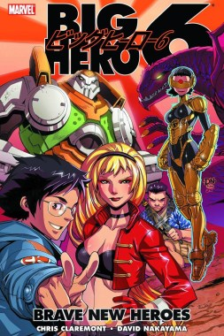 Big Hero 6 rencontre1
