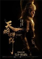 dragon-blade-postercharacter3