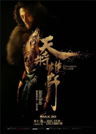 dragon-blade-postercharacter5