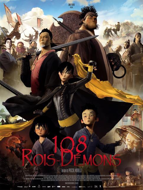 108 rois démons-poster