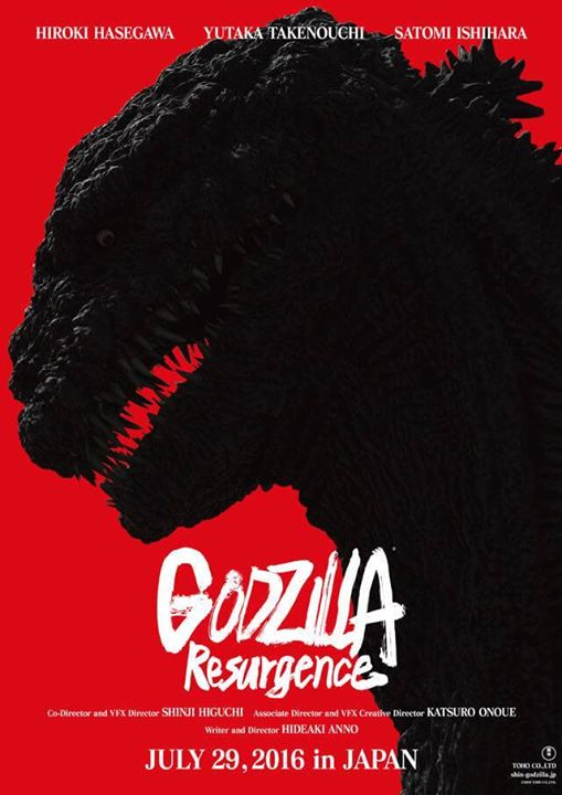 Godzilla Resurgence poster
