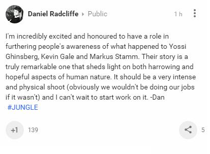 Daniel Radcliffe-Jungle(Google+)