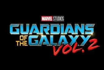 Marvel logo Gardiens new