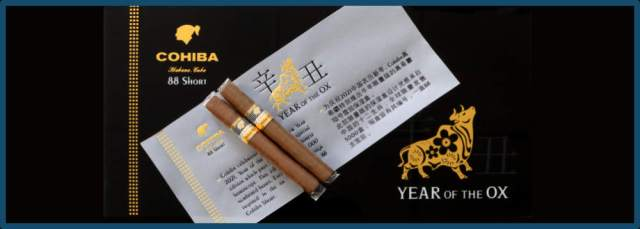 Cohiba Short Humidor Year Of The Ox