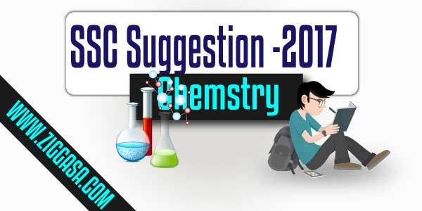 SSC Chemistry Suggestion-2017. Part-02