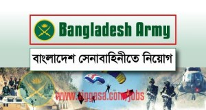 Sainik Recruitment of Bangladesh Army