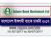 Islami Bank Bangladesh Ltd Jobs Circular 2017