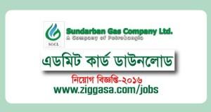 Sundarban Gas Company Ltd Admit Card 2017