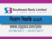 Southeast Bank Limited Job Circular 2017