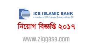 ICB Islami Bank Job Circular 2017