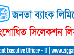 Janata Bank Primary Selection List Revised