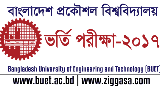 BUET-Admission-Circular-2017