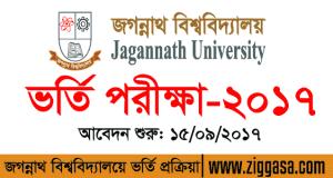 JNU Admission Test Circular 2017-18