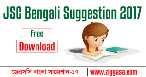 JSC Bengali Suggestion 2017