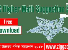 SSC Higher Math Suggestion 2018