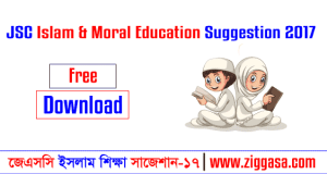 JSC Islam Moral Education Suggestion 2017