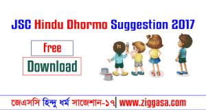 JSC Hindu Dhormo Suggestion 2017