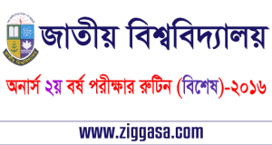 NU Hons 2ndYear Exam Routine 2016 (Special)