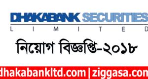 Dhaka Bank Job Circular 2018