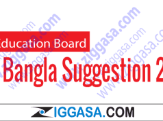 JSC Bangla Suggestion 2018