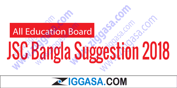 JSC Bangla Suggestion 2018