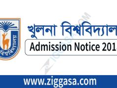 KU-Admssion-Notice-2018