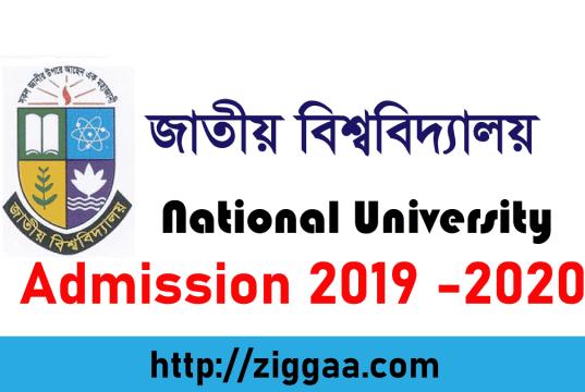 NU Honours Admission