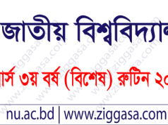 NU Hons 3rdYear Special Exam Routine 2017