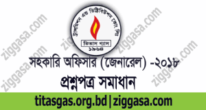 Titas Gas Officer (General) question solution 2018