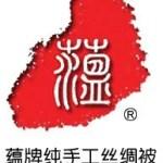 Wat is het verschil tussen de YUN en Shengkun dekbedden?