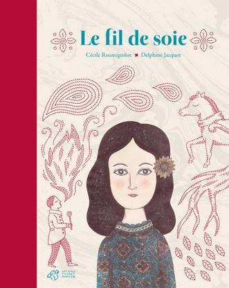 Prix des lecteurs L'école Aujourd'hui