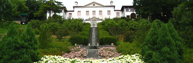 Villa Terrace Same-Sex Wedding Venue