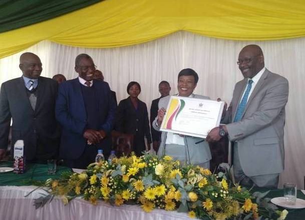 FIRST LADY HONOURED