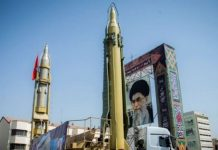 Iran Announce The Fifth And Final Step To Drop Its Commitments Pertaining To The 2015 Nuclear Deal