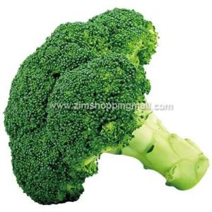 broccoli zimbabwe groceries zim shoppingmall