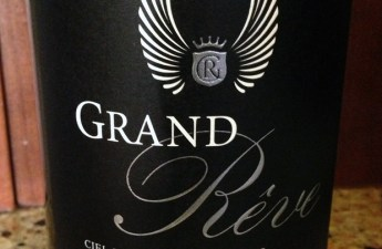 2008 Force Majeure Collaboration Series V