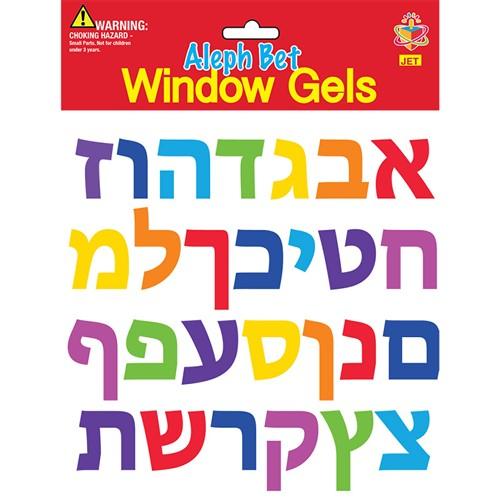 Aleph Bet Window Clings
