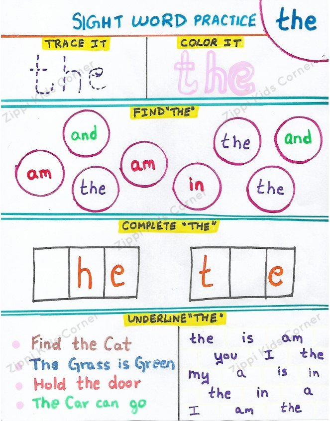 Sight words practice sheet